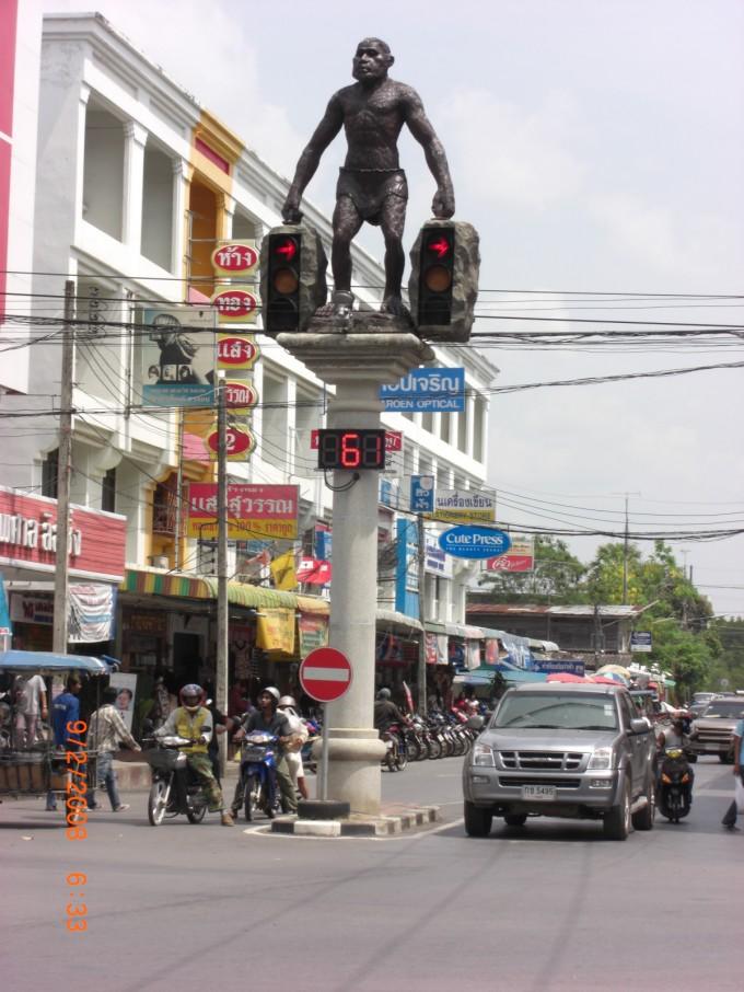 Huvudstaden i Krabi