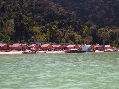 utflykt till sjözigenar by i Surin island