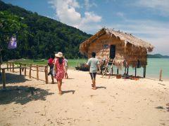 promenad i sjözigenar byn