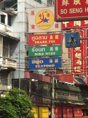 Ao Nang & Bangkok mars/april 2013