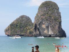 Pranang Beach