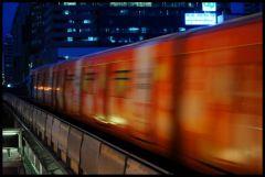 Passerande tåg - Phrom Phong