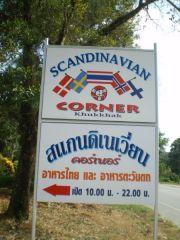 Scandinavian Corner