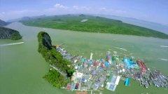 depositphotos_72756071-stock-video-aerial-view-of-koh-panyee.jpg