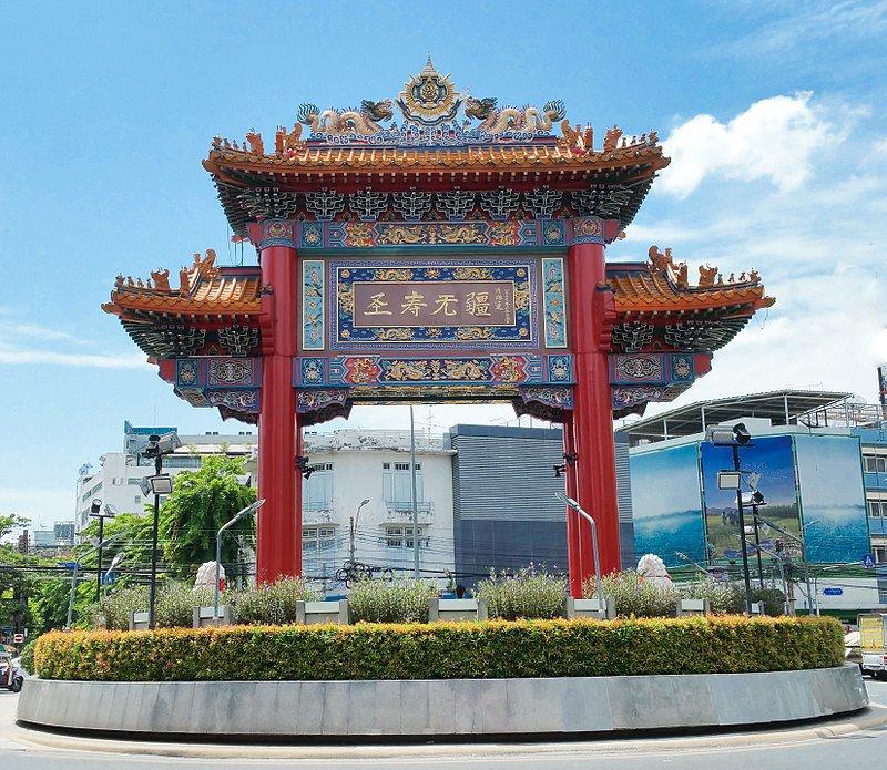 233248110_800px-Chinatown_Gate_Bangkok.jpg.9ae2cfdffba8f5fbe46f6ec3e7350e12.jpg